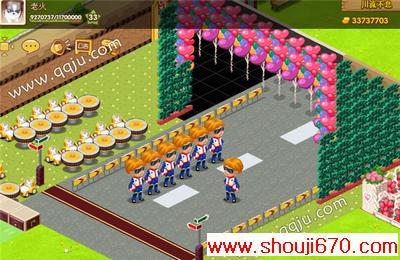 33级qq餐厅最佳摆法 豪华装修带包房 超级赛车场
